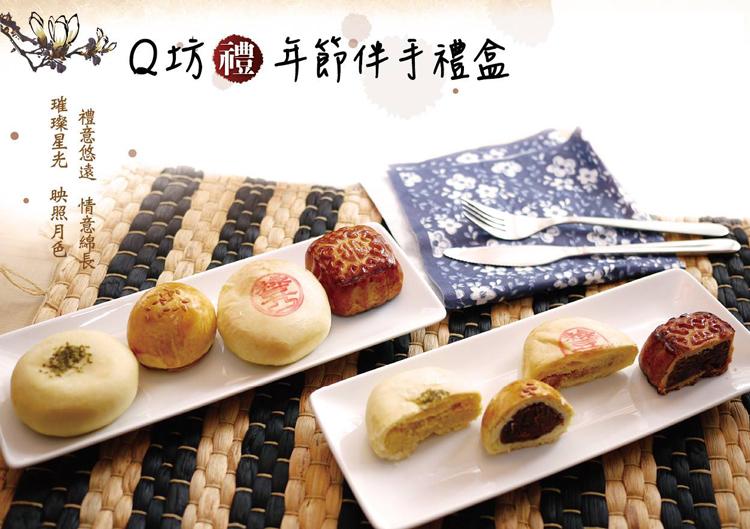 手工中式糕餅