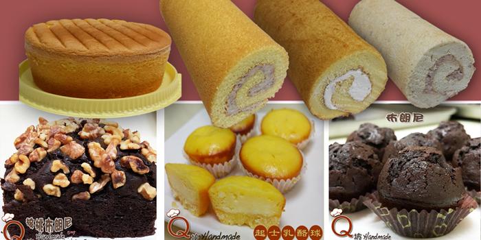 手工蛋糕品項