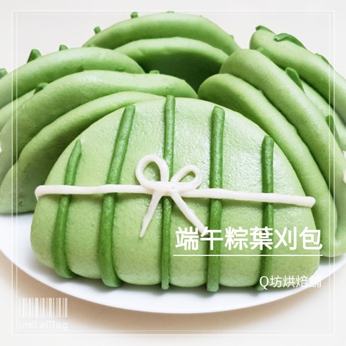 Q坊-創意造型粽葉抹茶刈包