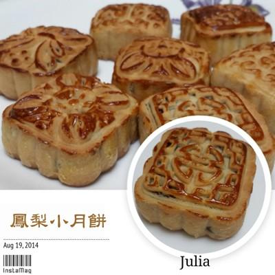 鳳梨廣式小月餅 (素食可用) 6顆 / 盒