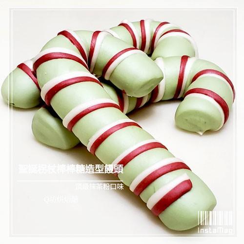 Q坊-創意聖誔系列_拐杖棒棒糖-抹茶造型手工饅頭