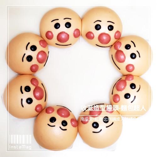 Q坊-收涎組-麵包超人_收涎創意造型饅頭/盒