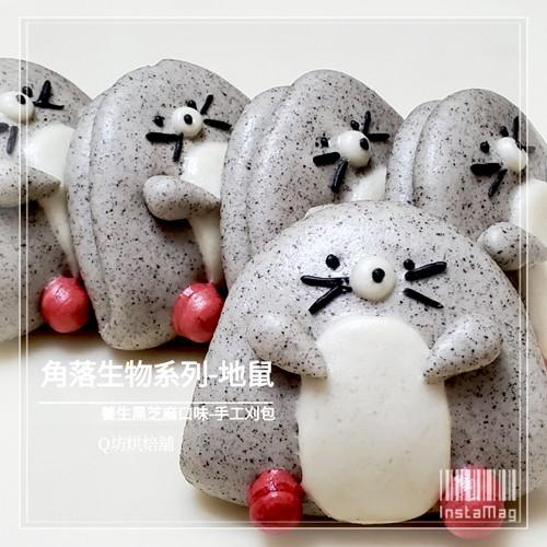 Q坊-角落生物- 地鼠(養生黑芝麻口味)創意造型手工刈包