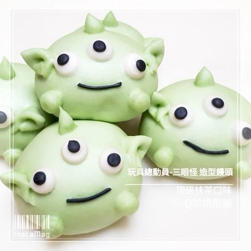 Q坊-玩具總動員-三眼怪(抹茶)手工創意造型饅頭
