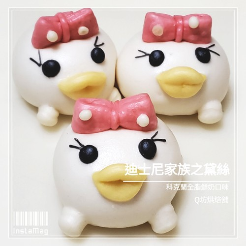 Q坊-廸士尼家族系列之黛絲鴨-(全脂鮮奶&草莓粉)手工創意造型饅頭