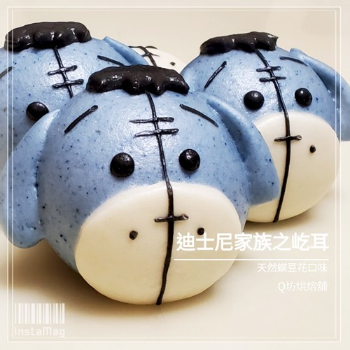 Q坊-廸士尼家族系列之屹耳-(複瓣蝶豆花)手工創意造型饅頭