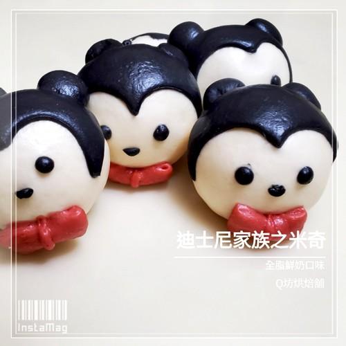 Q坊-廸士尼家族系列之米奇-(全脂鮮奶&養生竹碳)手工創意造型饅頭