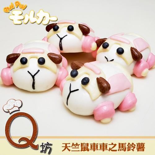 Q坊-天竺鼠車車系列-馬鈴薯車車_全脂鮮奶口味-手工創意造型饅頭