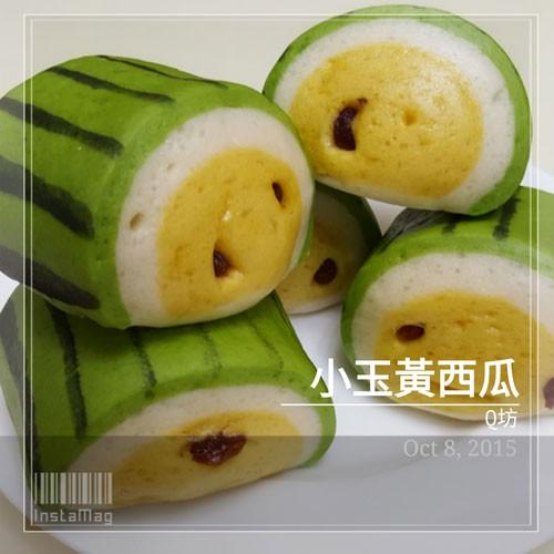 Q坊-水果_小玉黃西瓜(南瓜泥)手工創意造型饅頭