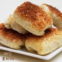 椰子杏仁香妃酥(素食可用) 12入 / 盒