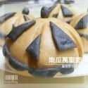 Q坊-(萬聖節限定款)-南瓜盅手工創意造型饅頭