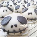 Q坊-(萬聖節限定款)-牛奶骷髏頭手工創意造型饅頭