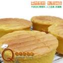 Q坊-雞蛋鮮奶海綿蛋糕 ( 6吋 )