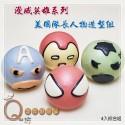 Q坊-漫威英雄系列之美國隊長綜合組-4顆入/綜合造型-手工創意造型饅頭