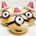 Q坊-創意聖誔系列_聖誔圓小兵-南瓜泥造型手工饅頭