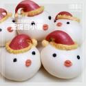 Q坊-創意聖誔系列_聖誔白小雞-全脂鮮奶造型手工饅頭