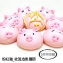 Q坊-收涎組-豬年_粉紅萌豬收涎之創意造型饅頭/盒