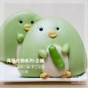 Q坊-角落生物- 企鵝(淡抹茶)創意造型手工刈包