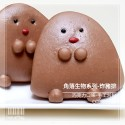 Q坊-角落生物- 炸豬排(可可巧克力)創意造型手工刈包