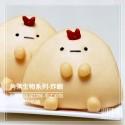 Q坊-角落生物- 炸蝦(新鮮南瓜泥)創意造型手工刈包