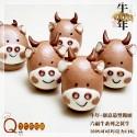 Q坊-六福牛-牛年之牛轉乾坤系列_100%純可可巧克力黃牛-手工創意造型饅頭
