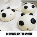 Q坊-卡通-熊貓(鮮奶)手工創意造型饅頭