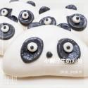 Q坊-創意造型刈包(割包)-小圓仔牛奶刈包(割包)