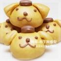 Q坊-狗年造型-布丁狗-新鮮南瓜泥創意造型手工饅頭