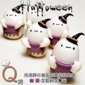 Q坊-角落夥伴-萬聖節變裝秀搞鬼趣_幽靈-創意造型饅頭