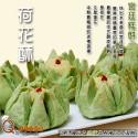 宮廷糕餅_抹茶綠豆荷花酥 (6入提盒)