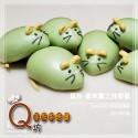 Q坊-鼠年-五行錢鼠之抹香鼠-(抹茶)手工創意造型饅頭