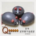 Q坊-鼠年-五行錢鼠之正宗錢鼠-(竹碳)手工創意造型饅頭