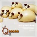 Q坊-鼠年-五行錢鼠之黃金鼠-(南瓜泥)手工創意造型饅頭