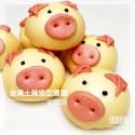 Q坊-豬年-金黃土豬(南瓜)手工創意造型饅頭