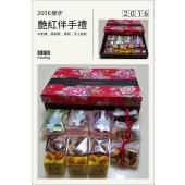 伴手禮-艷紅喜氣牡丹花(中)禮盒