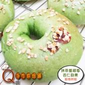 Q坊_手工法式抹茶蔓越莓杏仁貝果bagel(5入/包)