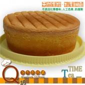 Q坊-雞蛋鮮奶海綿蛋糕 ( 8吋 )