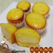 Q坊-起士乳酪球 (原味) 16顆 / 盒