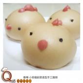 小奇雞(春暉)-南瓜泥手工創意造型饅頭