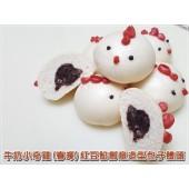 Q坊-牛奶小奇雞創意造型紅豆包子饅頭