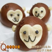 6運猴-咖啡猴子_巧克力手工創意造型饅頭