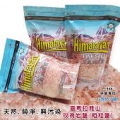 喜馬拉雅山天然岩鹽(玫瑰鹽-粗鹽)-1000g/包 x 3包入(補充包)