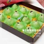 Q坊-中秋創意造型橙柚月餅(素食)-12入禮盒含提袋