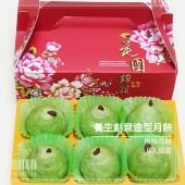 Q坊-中秋創意造型橙柚月餅(素食)-6入提盒