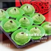 Q坊-中秋創意造型橙柚月餅(素食)-9入禮盒-含提袋