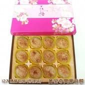 Q坊_養生創意造型_奇異果月餅 _12入禮盒附提袋