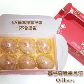 Q坊_養生創意造型_奇異果月餅 (6入提盒)