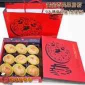 Q坊_養生創意造型_奇異果月餅 (9入禮盒附提袋)