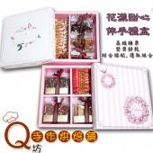 伴手禮-花漾甜心桂圓核桃軟糕餅乾綜合禮盒