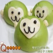 6運猴-青綠猴子_抹茶手工創意造型饅頭